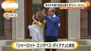 ウィリアム王子夫妻.jpg