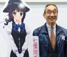 ガイアの夜明け 両備グループ 小嶋光信会長.png
