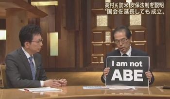 報道ステーション 古館vs古賀.jpg